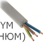 Силовой кабель NYM (НЮМ). Область применения. Описание. Характеристики