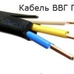 Силовой кабель ВВГ в ремонте квартиры: технические характеристики