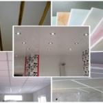 Подвесной потолок в квартире: выбираем тип подвесного потолка