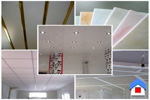 подвесной потолок в квартире