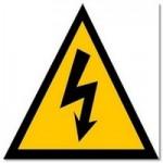 Проверка качества ремонтных работ по электрике