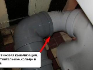 установка-унитаза-фото2