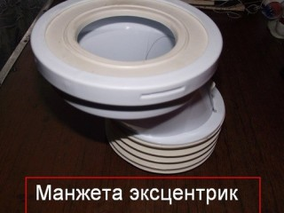 установка-унитаза-фото6