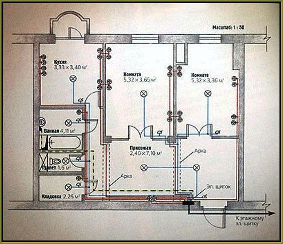Электросхема квартиры 3-х комнатной