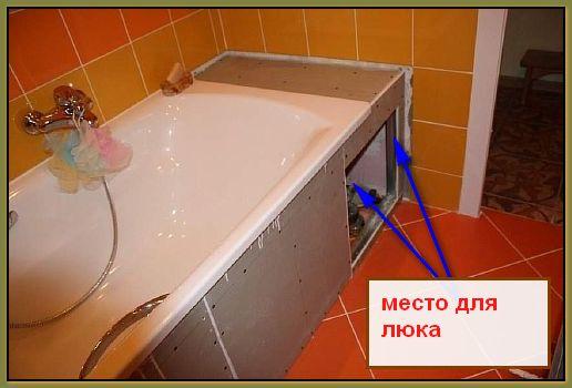 Закрыть ванную своими руками 58