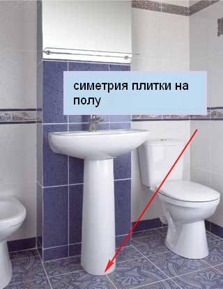 plitka_na_pol