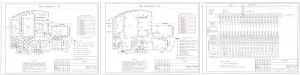 Электропроект ,Большой,современной квартиры.12 помещений.3 листа
