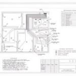 Электропроект 3-х комнатной квартиры,Электропроект #3