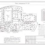 Электропроект #6:Большая квартира с тремя спальнями(3 ЛИСТА).