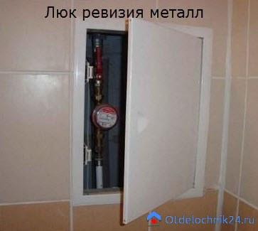 lyuki-santehnicheskih-shkafov-2