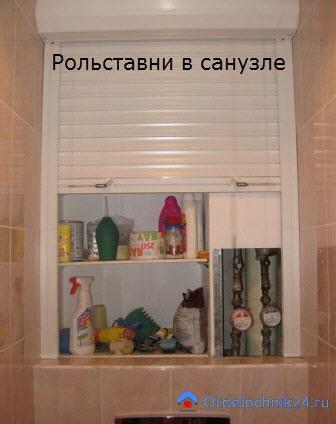 lyuki-santehnicheskih-shkafov-3