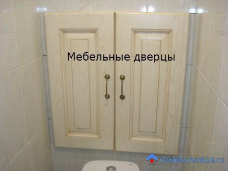 Сантехнический шкаф с дверцами