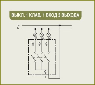 Схема подключения электрического выключателя