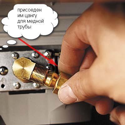 присоедените новую трубу к посудомоечной машине