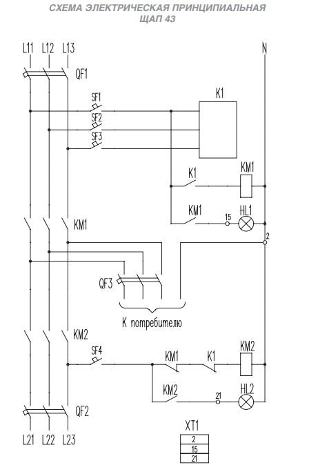18, Схема электрическая