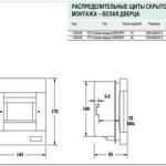 Принципиальные электрические схемы распределительных электрощитов (22 схемы)