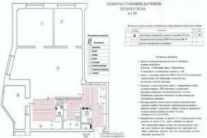 проект электропроводки квартиры