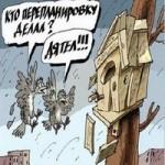 Какой ремонт квартиры не требует разрешения