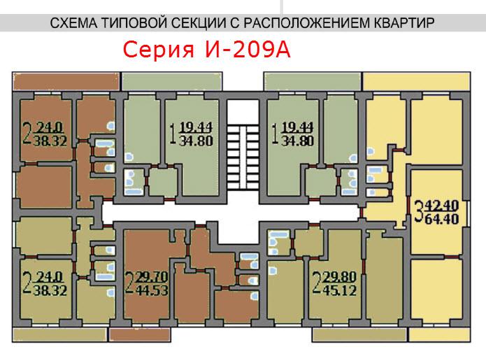 И-209а