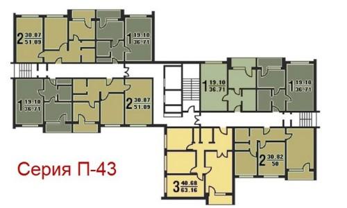 П-43 планировка