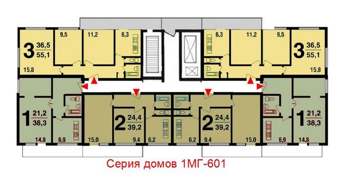 Серия-1мг-601-6