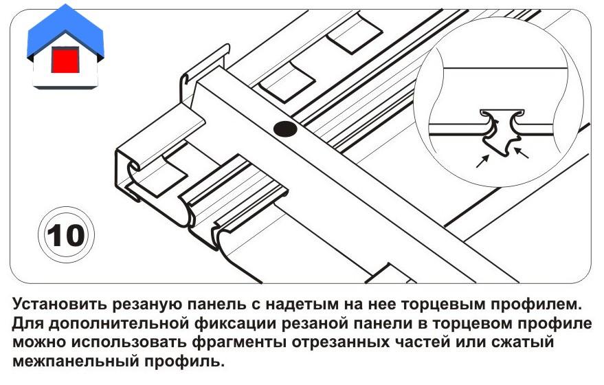 монтажу реечного потолка.