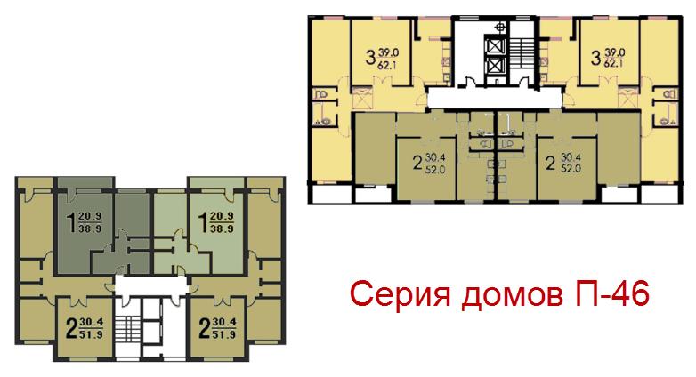 Планировка серия домов П-46