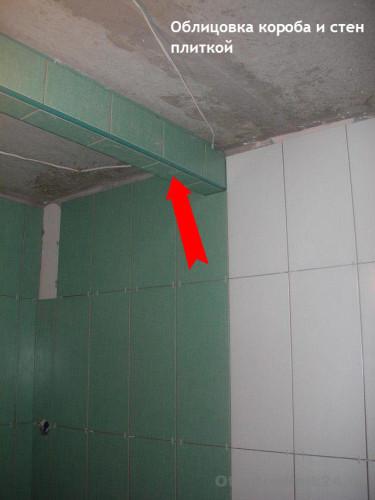 капитальный-ремонт-ванной-комнаты-10