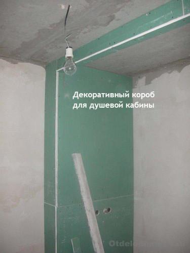 капитальный-ремонт-ванной-комнаты-11