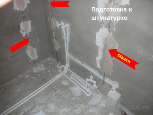 капитальный-ремонт-ванной-комнаты-15