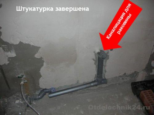 капитальный-ремонт-ванной-комнаты-17