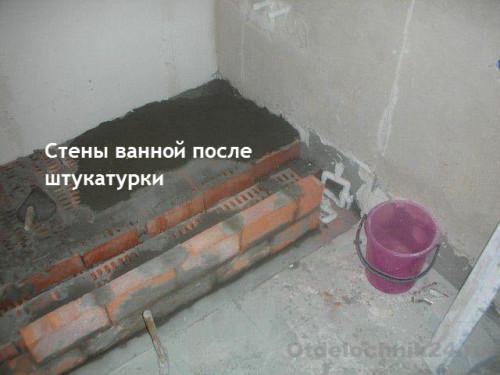 капитальный-ремонт-ванной-комнаты-19