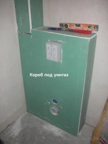 капитальный-ремонт-ванной-комнаты-2