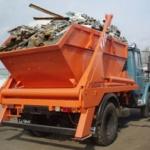 Полезная информация о вывозе строительного мусора