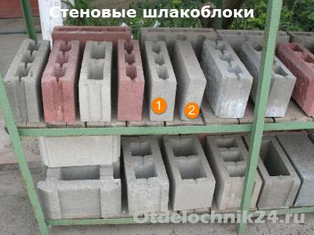 материал-для-межкомнатных-перегородок-7