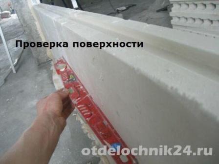 монтаж-пазогребневой-плиты-10