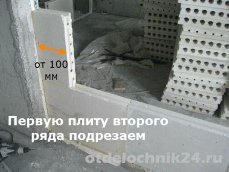 монтаж-пазогребневой-плиты-11