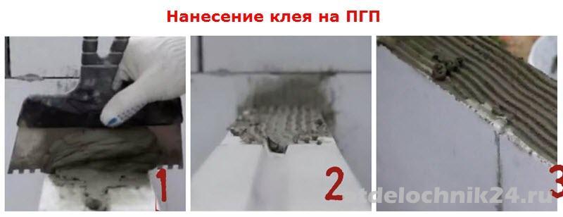 монтаж-пазогребневой-плиты-4