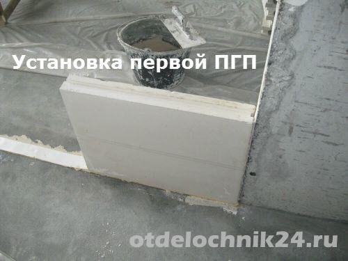 монтаж-пазогребневой-плиты-7