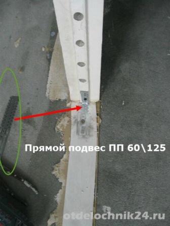 монтаж-пазогребневой-плиты-8