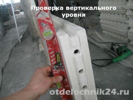 Монтаж пазогребневой плиты проверка уровня укладки