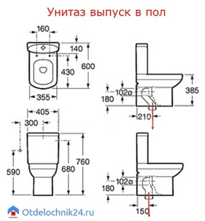 unitaz-kompakt-s-vertikal-ny-m-vy-puskom