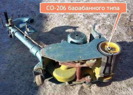 паркето-шлифовальная машина СО-206