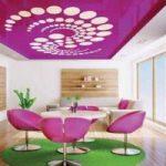 Перфорированные натяжные потолки: особенности конструкции