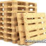 Паллета — производственная упаковка для хранения и перевозки грузов
