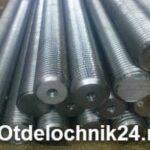 Шпилька резьбовая DIN стандарт в строительстве