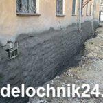 Четыре вида гидроизоляции в строительстве частного дома