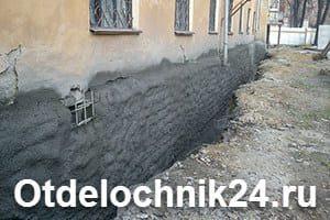 Виды гидроизоляции в строительстве частного дома